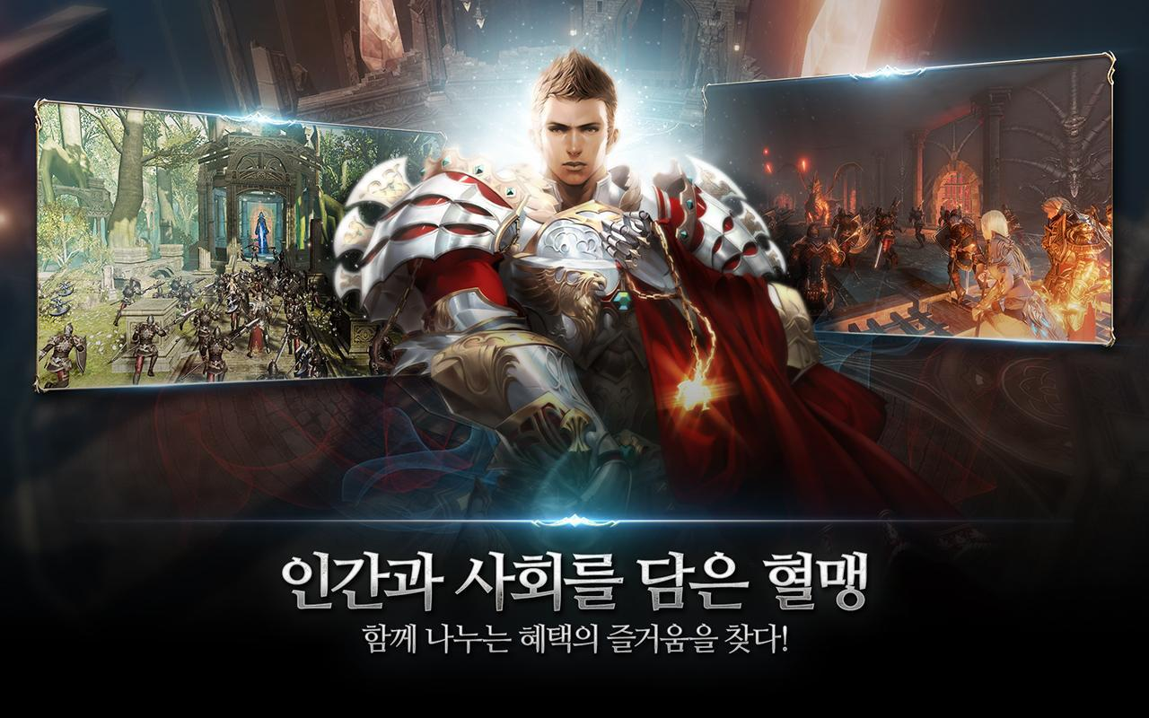 Lineage 2 Revolution, an actual mobile MMO, was the world's #2