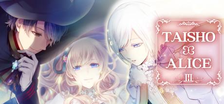 Taisho x Alice episode 3-DarksiDers