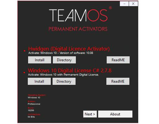 download Teamos.Activator.v6.0