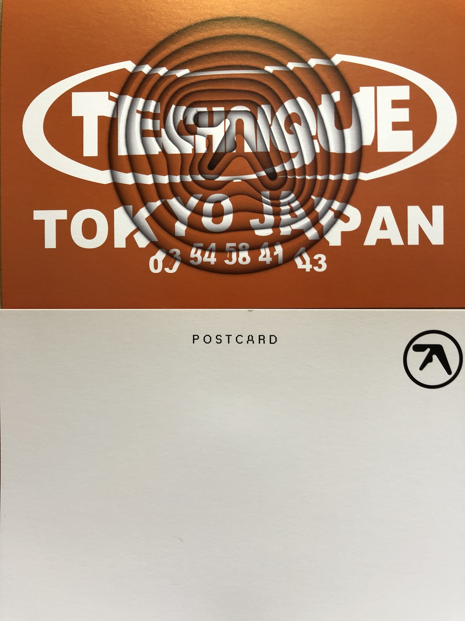 technique-postcardl1dut.jpg