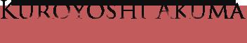 [Akte] Kuroyoshi Akuma - Seite 6 Test2eqst6