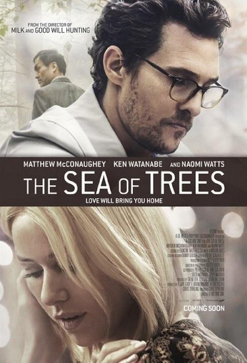 Sonsuzluk Ormanı Film indir