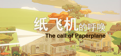 The Call Of Paper Plane Early Access v23 09 2020-P2P