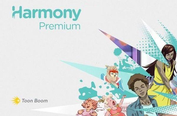 Toon Boom Harmony Premium v21.0.0 (17367) (x64)