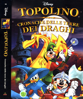Super Miti N. 58 – Topolino  - Cronache delle terre dei draghi (2006)