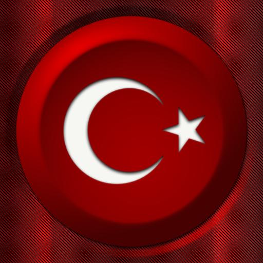 [Resim: turk_bayragi_tc_1352uzv.png]