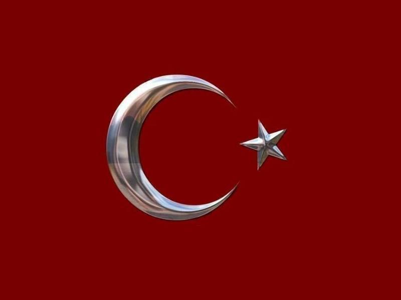 [Resim: turk_bayragi_tc_21ceu4d.jpg]