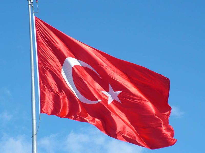 [Resim: turk_bayragi_tc_23beu6q.jpg]