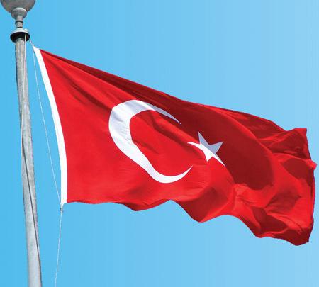[Resim: turk_bayragi_tc_5pxqm9.jpg]