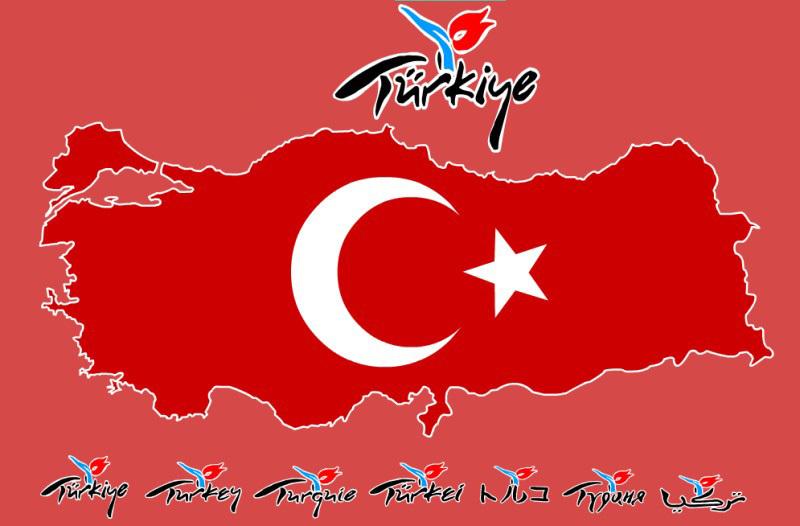 [Resim: turk_bayragi_tc_7uir8v.jpg]