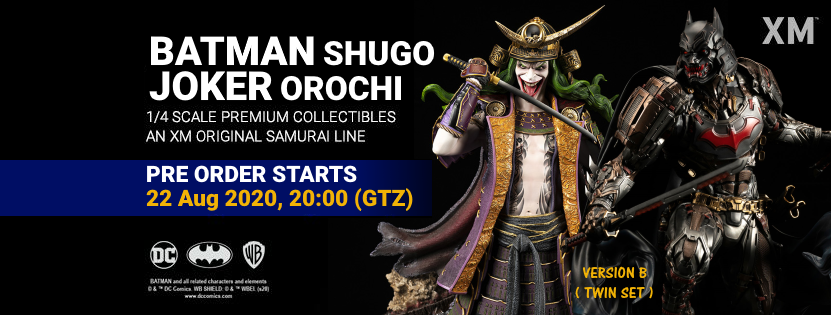 Samurai Series : Batman Shugo Twinsetpobannerm3k9b