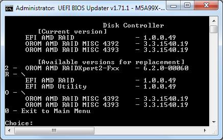 RE: AHCI & RAID ROM Modules - 88