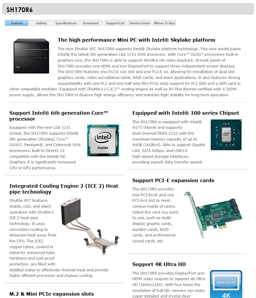 how to build a htpc