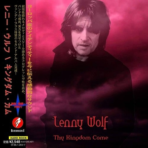 Lenny Wolf - Thy Kingdom Come (2016) [Compilation]
