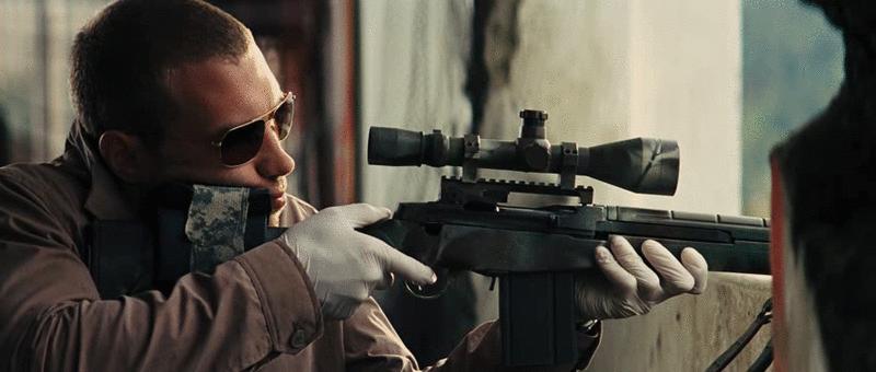 Jack Reacher Ekran Görüntüsü 1