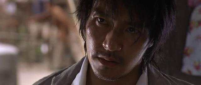 Kung Fu Sokağı Ekran Görüntüsü 1