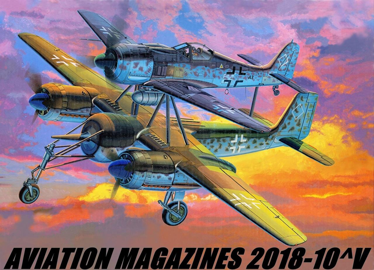 Aviation Magazines 2018-10