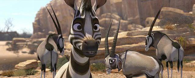 Cesur Zebra Ekran Görüntüsü 1