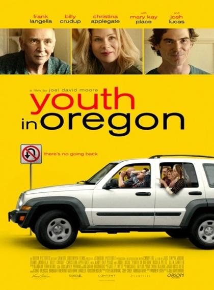 Oregon'a Yolculuk – Youth In Oregon 2016 (Türkçe Dublaj) BRRip XviD – indir