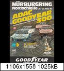 1980 Deutsche Automobil-Rennsport-Meisterschaft (DRM) 1980-drm-300-0-posterejkl6