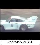 1980 Deutsche Automobil-Rennsport-Meisterschaft (DRM) 1980-drm-300-16-bobwo9cjse