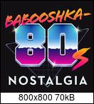 [Image: babooshka_-_80s_nostacpj29.jpg]