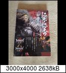 img_20210607_19412394hskz1.jpg