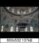 kazan5lxlil.jpg